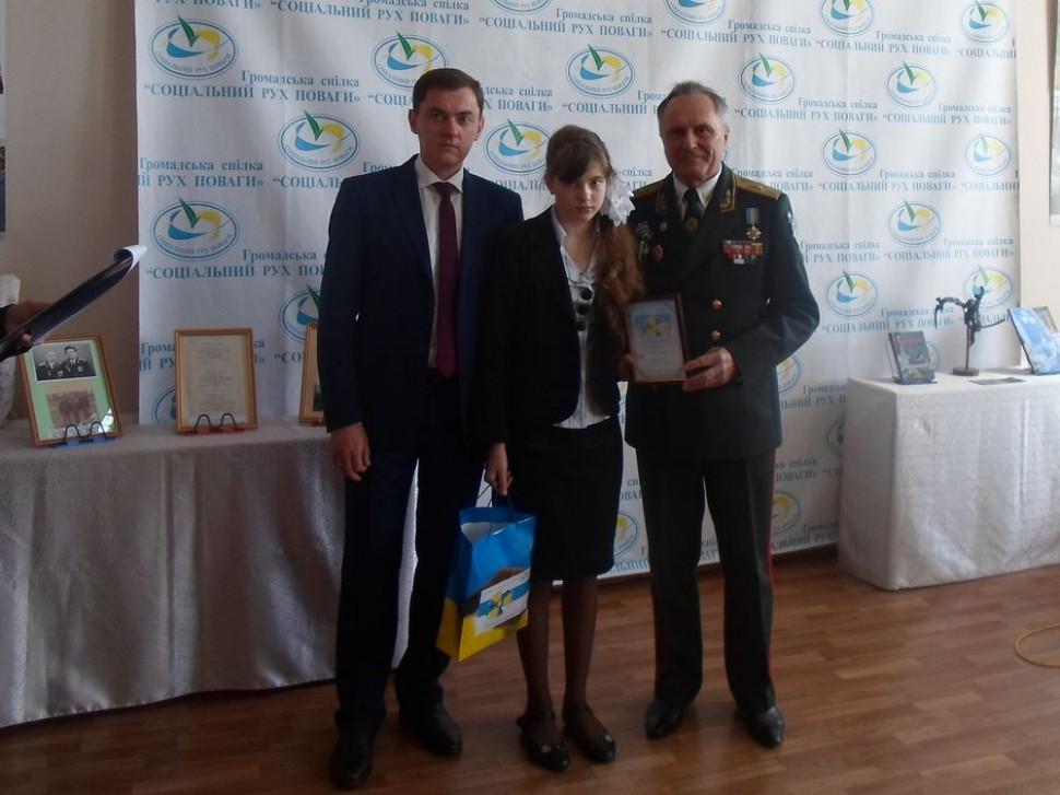 Альбом: «Біль і подвиг Чорнобиля»