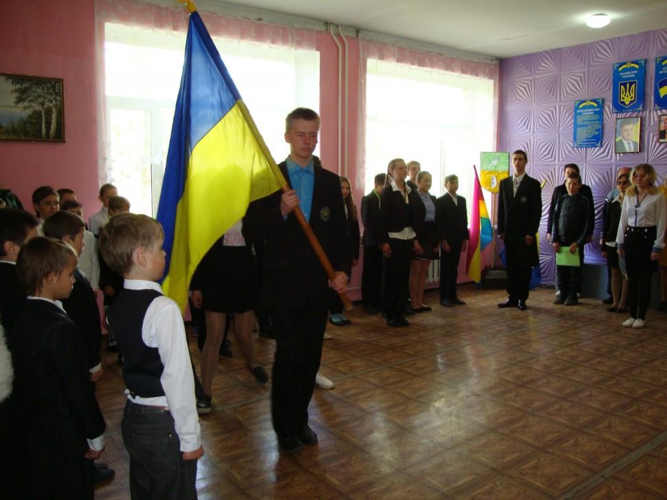 Альбом: Збір шкільної козацької паланки