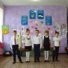 Альбом: День Вчителя