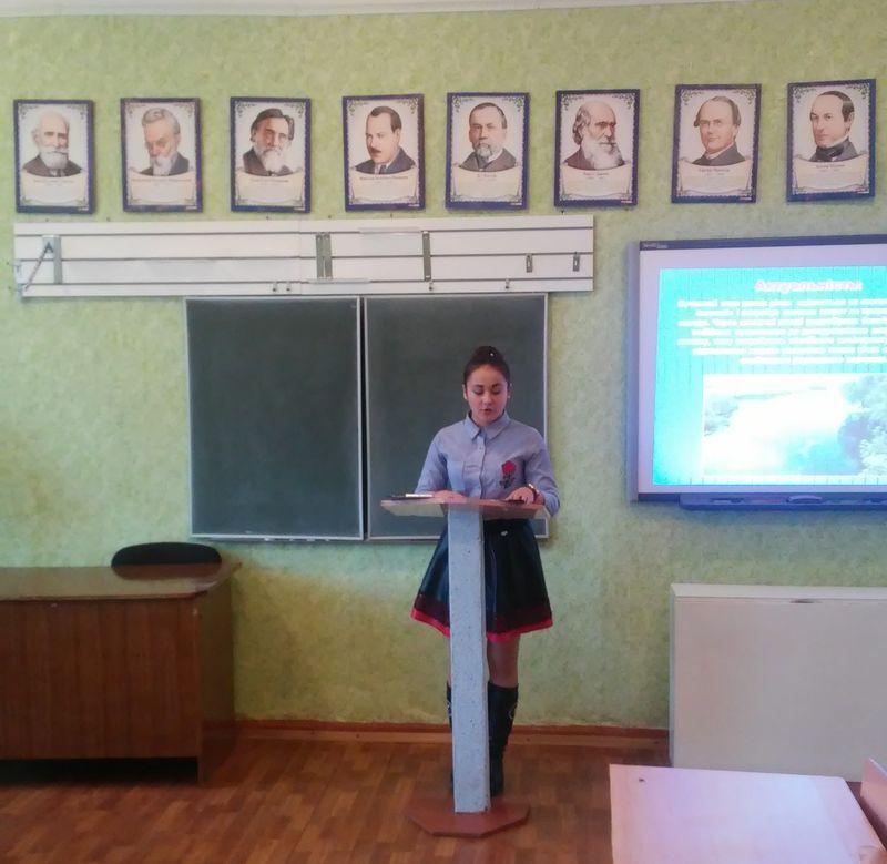 Альбом: ІІ (обласний) етап конкурсу-захисту МАН України
