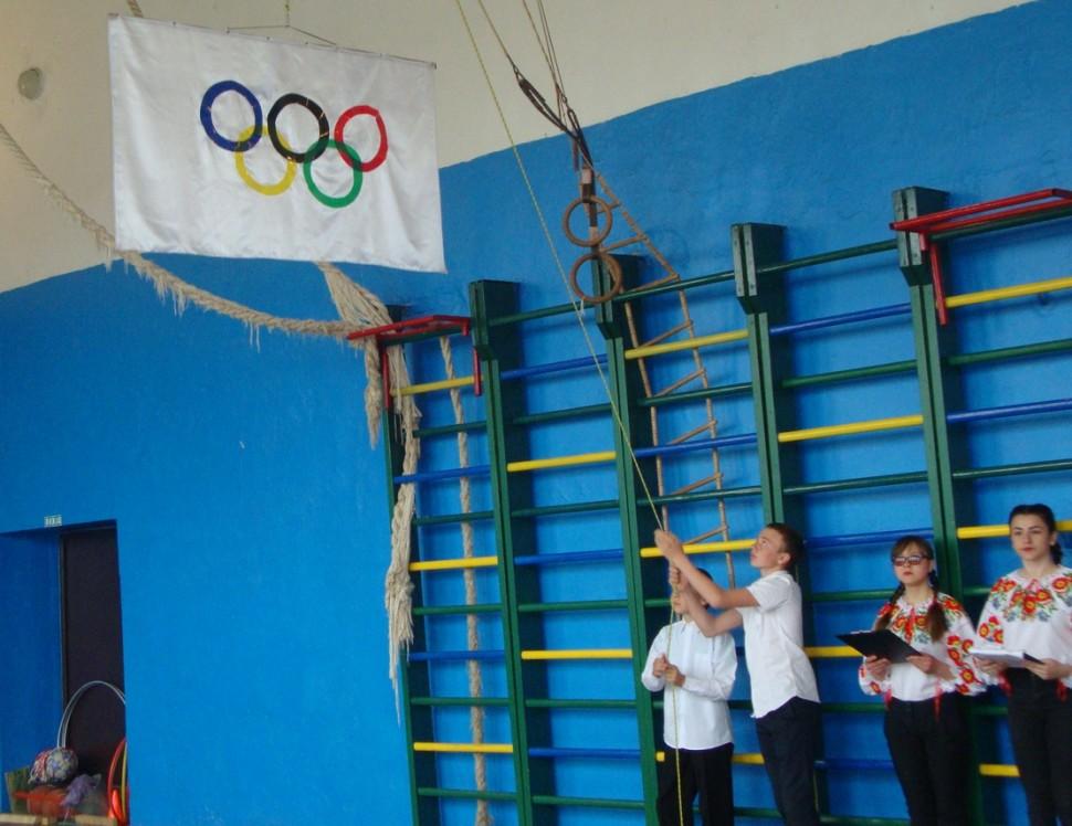 Альбом: Малі олімпійські ігри